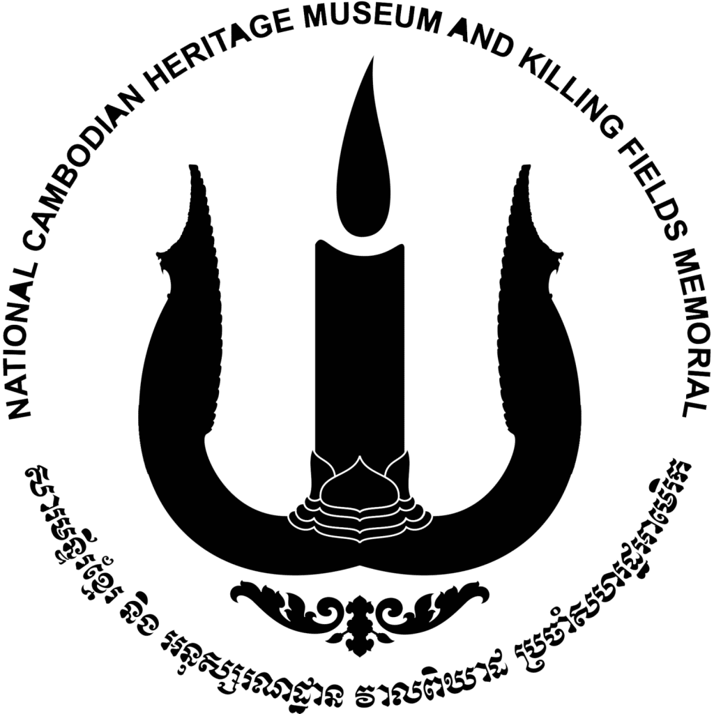 National Cambodian Heritage Museum and Killing Fields Memorial