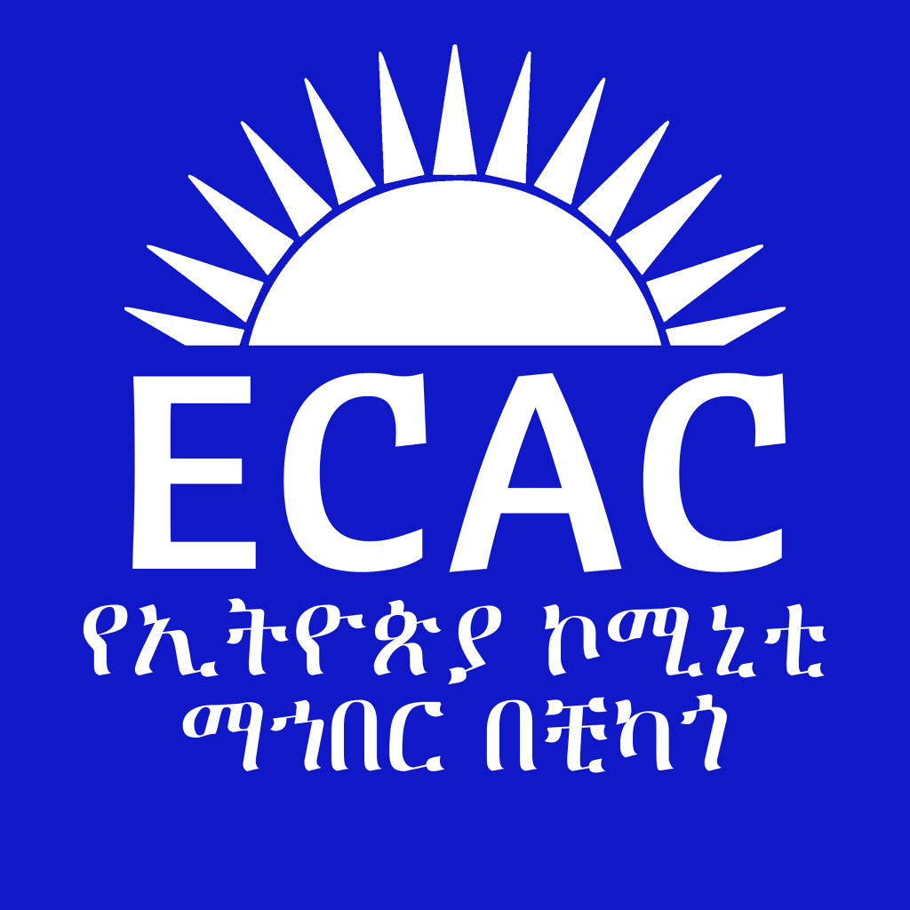 Ethiopian Community Association of Chicago