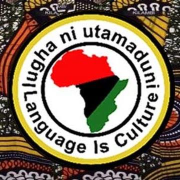 Swahili Institute of Chicago