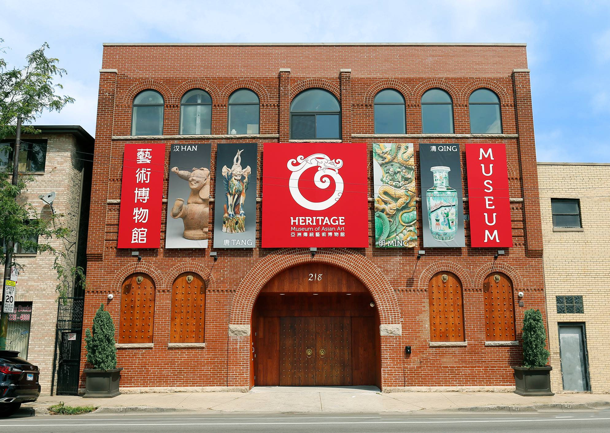 Heritage Museum of Asian Art