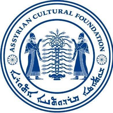 Assyrian Cultural Foundation